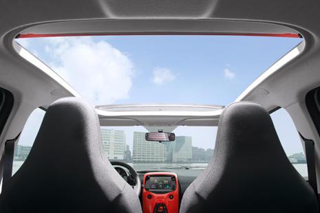 Interior del nuevo Citroën C1
