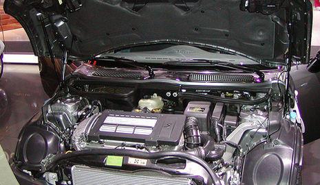 Motor al descubierto para cambiar el aceite