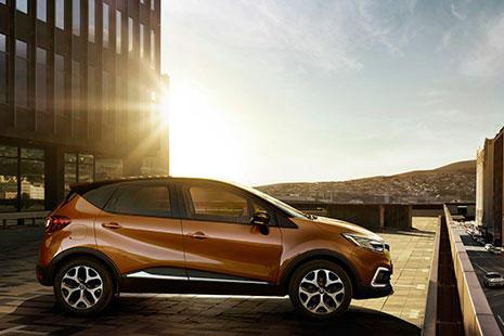 Imagen del Renault Captur Life de color naranja.