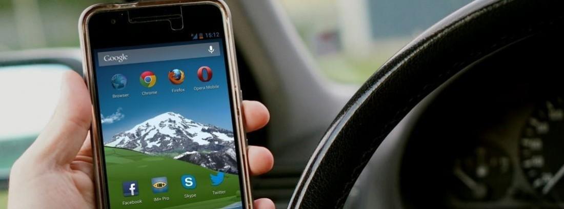 accesrio GPS