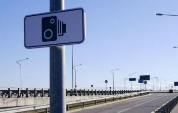 Listado de radares que más multan en Madrid