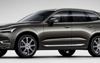 Volvo XC60 de color gris metalizado