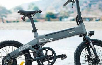 HIMO C20, la nueva bicicleta eléctrica de Xiaomi