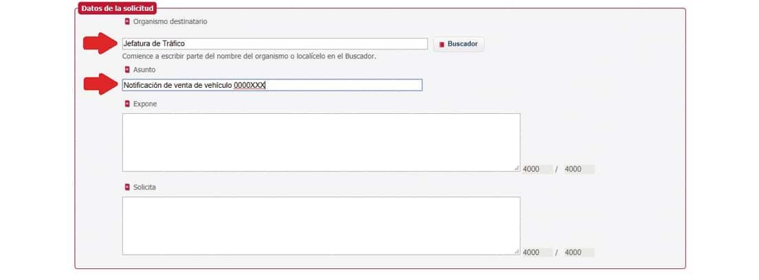 """Pantallazo """"Datos de la solicitud"""""""