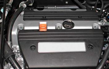 Motor de coche con tapa